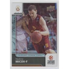 Коллекционная карточка 2016-17 Euroleague #66 VLADIMIR MICOV (Galatasaray Odeabank Istanbul)