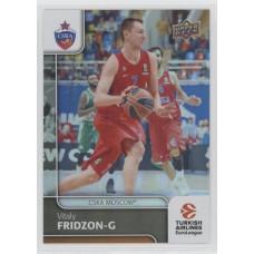 Коллекционная карточка 2016-17 Euroleague #82 VITALY FRIDZON (CSKA Moscow)