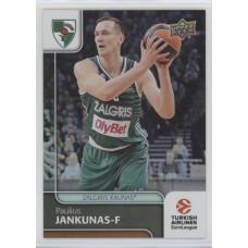 Коллекционная карточка 2016-17 Euroleague #97 PAULIUS JANKUNAS (Zalgiris Kaunas)