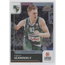 Коллекционная карточка 2016-17 Euroleague #30 EDGARAS ULANOVAS (Zalgiris Kaunas)