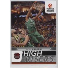 Коллекционная карточка 2016-17 Euroleague HR14 ADAM HANGA (Baskonia Vitoria)