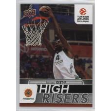 Коллекционная карточка 2016-17 Euroleague HR3 JAMES GIST (Panathinaikos Athens)