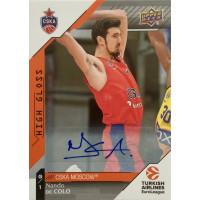 Коллекционная карточка 2017-18 Euroleague Autograph Nando De Colo (CSKA Moscow)