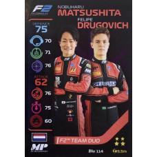НОБУХАРУ МАЦУСИТА / ФЕЛИПЕ ДРУГОВИЧ (MP Motorsport) 2020 Topps Formula 1 Turbo Attax #114