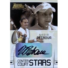 НАДЕЖДА ПЕТРОВА (автограф) 2006 Ace Authentic Center Court Stars