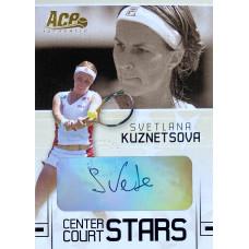 СВЕТЛАНА КУЗНЕЦОВА (автограф) 2006 Ace Authentic Center Court Stars