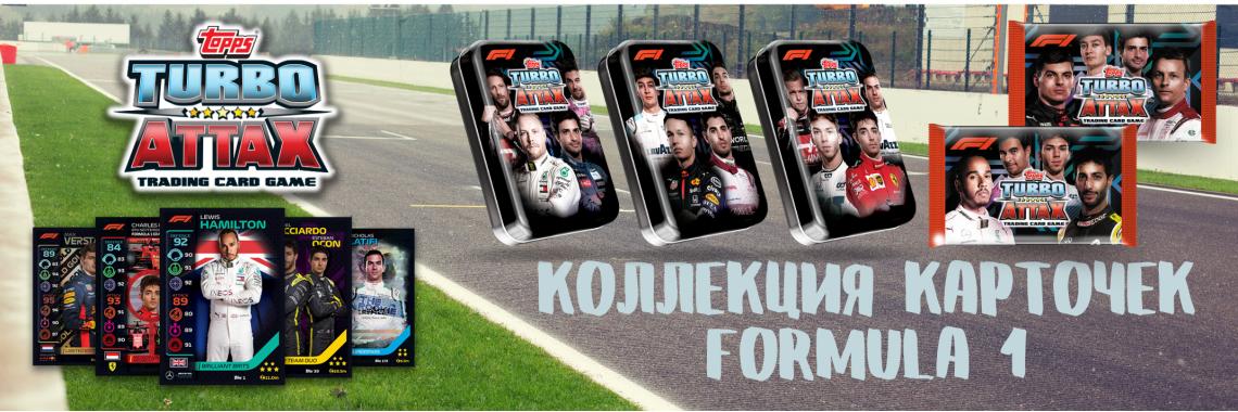 Topps Formula 1