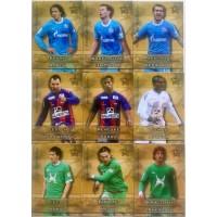 Полный базовый сет (100 карточек) по коллекции GalacticoS Футбольные Премьеры 2011