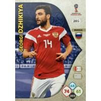ГЕОРГИЙ ДЖИКИЯ (Россия) Panini Adrenalyn XL FIFA World Cup 2018