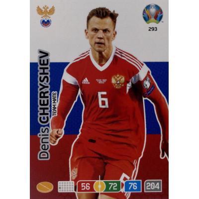 ДЕНИС ЧЕРЫШЕВ (Россия) Panini Adrenalyn XL Euro 2020