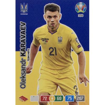 АЛЕКСАНДР КАРАВАЕВ (Украина) Panini Adrenalyn XL Euro 2020