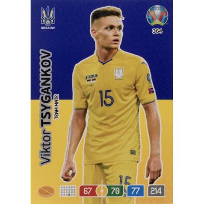 ВИКТОР ЦЫГАНКОВ (Украина) Panini Adrenalyn XL Euro 2020