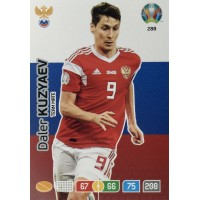 ДАЛЕР КУЗЯЕВ (Россия) Panini Adrenalyn XL Euro 2020