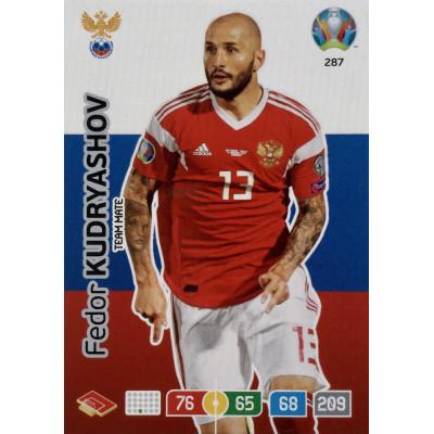 ФЕДОР КУДРЯШОВ (Россия) Panini Adrenalyn XL Euro 2020