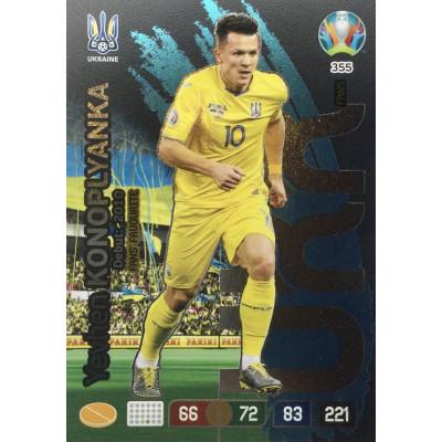ЕВГЕНИЙ КОНОПЛЯНКА (Украина) Panini Adrenalyn XL Euro 2020 Fans Favourite