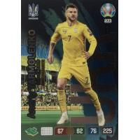 АНДРЕЙ ЯРМОЛЕНКО (Украина) Panini Adrenalyn XL Euro 2020 Fans Favourite