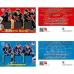 1 пакетик (5 карточек) по коллекции Sereal КХЛ 2012-13 (5 сезон)