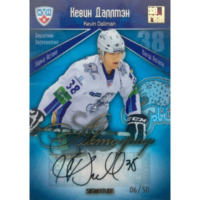 КЕВИН ДАЛЛМЭН (Барыс) 2011-12 Sereal КХЛ