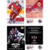 1 блок (50 пакетиков) по коллекции 2012-13 Sereal КХЛ 5 сезон