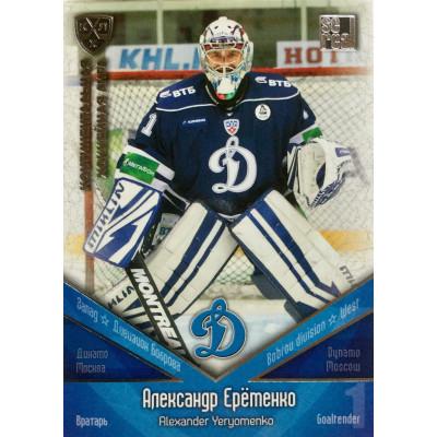 АЛЕКСАНДР ЕРЕМЕНКО (Динамо Москва) 2011-12 Sereal КХЛ (silver)
