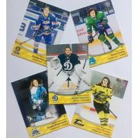 Комплект коллекционных карточек ЖХЛ (45 карт) 2017-18 Sereal КХЛ 10 сезон.