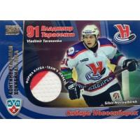 ВЛАДИМИР ТАРАСЕНКО (Сибирь) 2010-11 Sereal КХЛ. Эксклюзивная серия