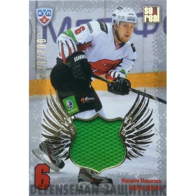 НИКИТА НИКИТИН (Авангард) 2012-13 Sereal КХЛ 5 сезон (джерси)