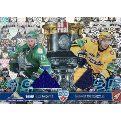 ТОМАШ СТАРОСТА / ВАДИМ ХОМИЦКИЙ (Салават Юлаев - Атлант) 2011-12 Sereal КХЛ Финалисты