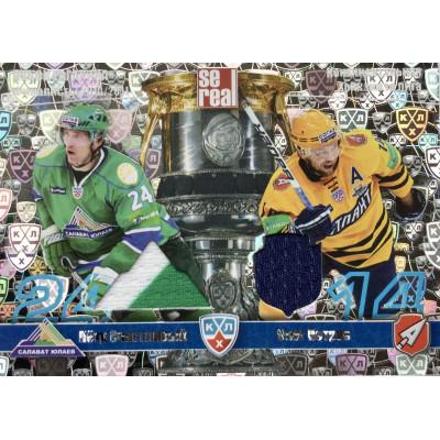 ПЕТР СЧАСТЛИВЫЙ / ОЛЕГ ПЕТРОВ (Салават Юлаев - Атлант) 2011-12 Sereal КХЛ Финалисты
