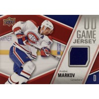 АНДРЕЙ МАРКОВ (Монреаль) 2011-12 UD Series 1 Game Jersey