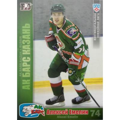 АЛЕКСЕЙ ЕМЕЛИН (Ак Барс) 2010-11 Sereal КХЛ 3 сезон