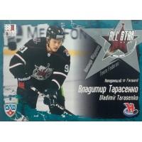 ВЛАДИМИР ТАРАСЕНКО (Сибирь) 2011-12 Sereal КХЛ Матч Звезд