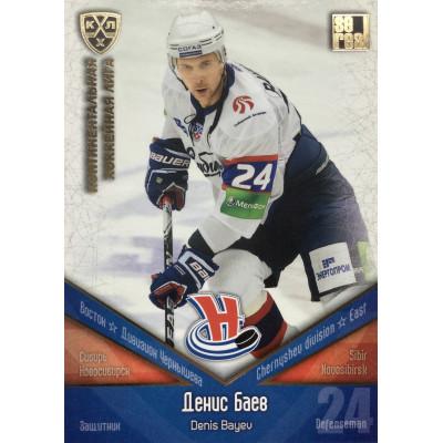 ДЕНИС БАЕВ (Сибирь) 2011-12 Sereal КХЛ (Gold)