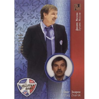 ОЛЕГ ЗНАРОК (Динамо Москва) 2013-14 Sereal КХЛ Матч Звёзд