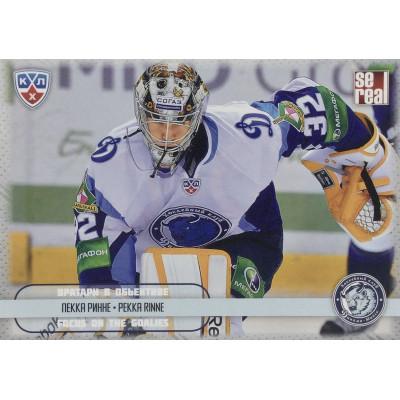 ПЕККА РИННЕ (Динамо Минск) 2012-13 Sereal КХЛ 5 сезон. Вратари в объективе.