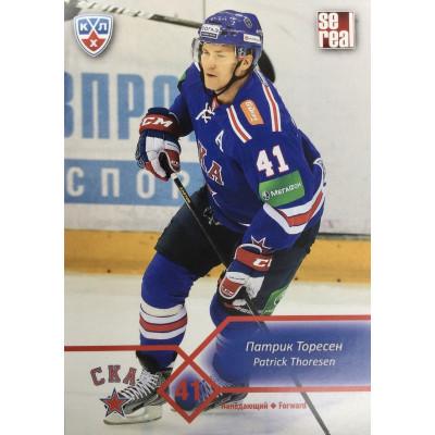 ПАТРИК ТОРЕСЕН (СКА) 2012-13 Sereal КХЛ (5 сезон)