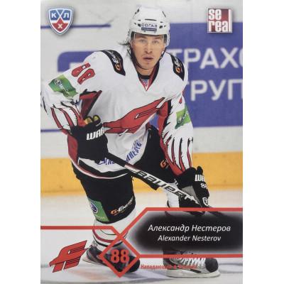АЛЕКСАНДР НЕСТЕРОВ (Авангард) 2012-13 Sereal КХЛ (5 сезон)