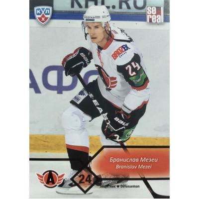 БРАНИСЛАВ МЕЗЕИ (Автомобилист) 2012-13 Sereal КХЛ (5 сезон)