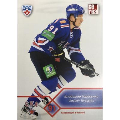ВЛАДИМИР ТАРАСЕНКО (СКА) 2012-13 Sereal КХЛ (5 сезон)