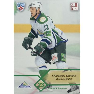 МИРОСЛАВ БЛАТЯК (Салават Юлаев) 2012-13 Sereal КХЛ (5 сезон)
