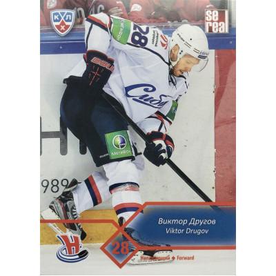 ВИКТОР ДРУГОВ (Сибирь) 2012-13 Sereal КХЛ (5 сезон)