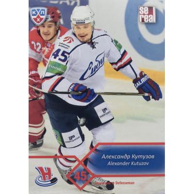 АЛЕКСАНДР КУТУЗОВ (Сибирь) 2012-13 Sereal КХЛ (5 сезон)