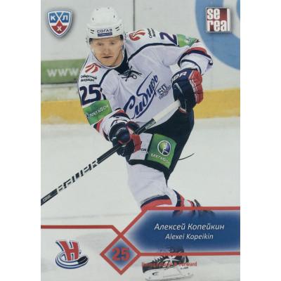 АЛЕКСЕЙ КОПЕЙКИН (Сибирь) 2012-13 Sereal КХЛ (5 сезон)