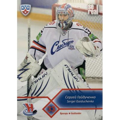СЕРГЕЙ ГАЙДУЧЕНКО (Сибирь) 2012-13 Sereal КХЛ (5 сезон)