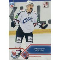 АРТУРС КУЛДА (Сибирь) 2012-13 Sereal КХЛ (5 сезон)