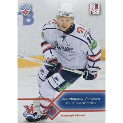 КОНСТАНТИН ГЛАЗАЧЕВ (Сибирь) 2012-13 Sereal КХЛ (5 сезон)