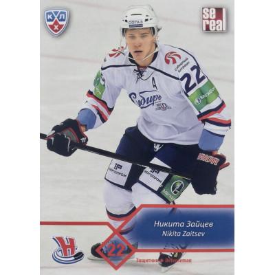НИКИТА ЗАЙЦЕВ (Сибирь) 2012-13 Sereal КХЛ (5 сезон)