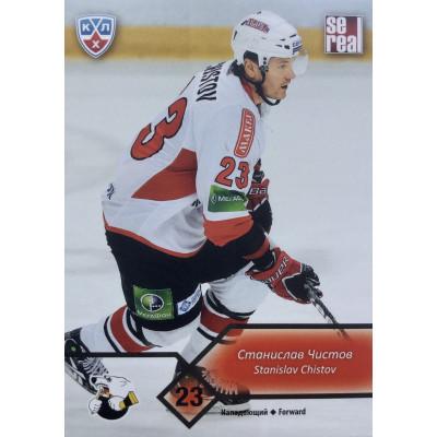 СТАНИСЛАВ ЧИСТОВ (Трактор) 2012-13 Sereal КХЛ (5 сезон)