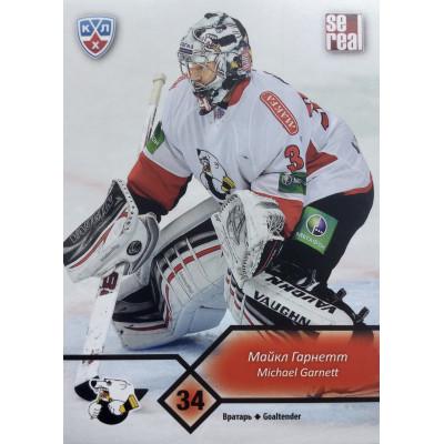 МАЙКЛ ГАРНЕТТ (Трактор) 2012-13 Sereal КХЛ (5 сезон)
