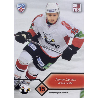 АНТОН ГЛИНКИН (Трактор) 2012-13 Sereal КХЛ (5 сезон)